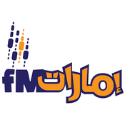 Emisora Al Emarat FM 95.8