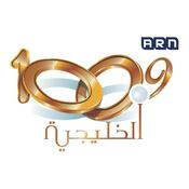 Emisora Al Khaleejiya