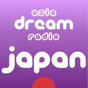 Emisora Asia DREAM Radio - Japan
