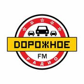 Station Dorognoe Radio Orenburg 104.8 FM