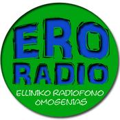 Emisora Elliniko Radio Omogenias 2
