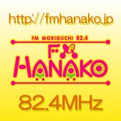 Emisora FM Hanako