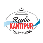 Emisora Radio Kantipur