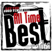 Emisora all-time-best