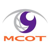 Emisora MCOT Kanchanaburi