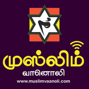 Emisora Muslim Vaanoli