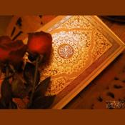 Emisora Quran Stream