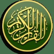 Emisora Radio Coran - Quran station