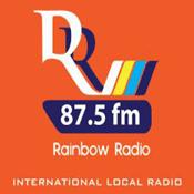 Emisora Rainbow Radio