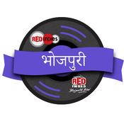 Emisora Red FM Bhojpuri