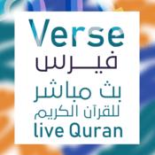Emisora Verse 24 - HOLY QURAN